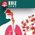 Kviz - Racionalna upotreba antibiotika u lečenju respiratornih infekcija u primarnoj zdravstvenoj zaštiti