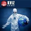 Kviz - Bioterorizam i druge vanredne situacije: Uloga preventivne medicine